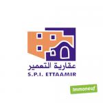 ETTAAMIR Immobilière