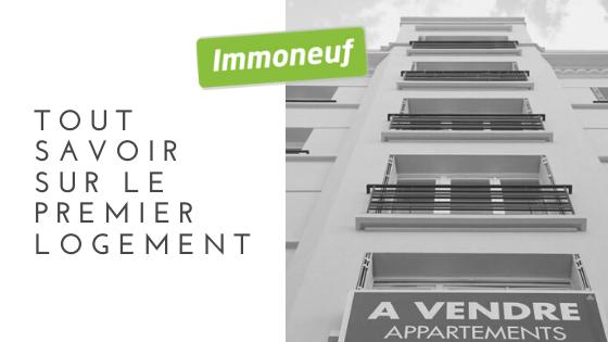 Tunisie Immobilier: Premier logement